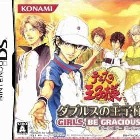 The cover art of the game Tennis no Ouji-sama - Doubles no Ouji-sama - Girls, Be Gracious! .
