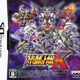 The cover art of the game  Super Robot Taisen K.
