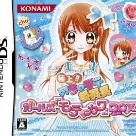 The cover art of the game Gokujou!! Mecha Mote Iinchou - Girls Motekawa Box .