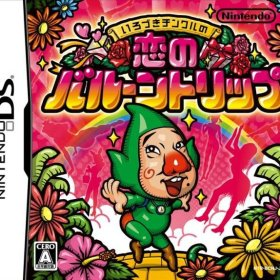 The cover art of the game Ripened Tingle's Balloon Trip of Love.