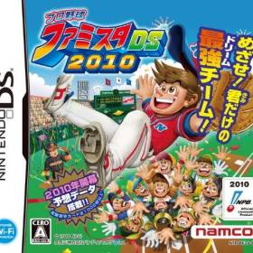 The cover art of the game Pro Yakyuu Famista DS 2010.