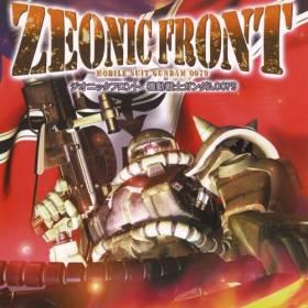 The coverart thumbnail of Zeonic Front: Kidou Senshi Gundam 0079