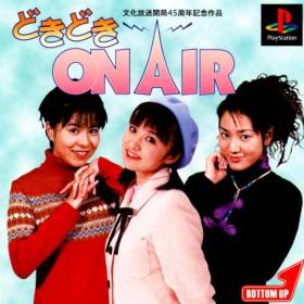 The cover art of the game Doki Doki On Air.