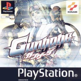 The cover art of the game Gungage.