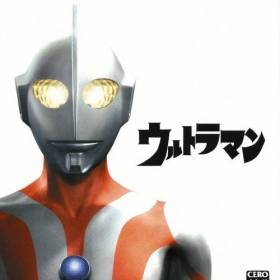 The cover art of the game Ultraman.