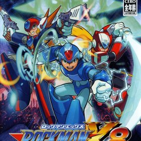 The cover art of the game RockMan X8.