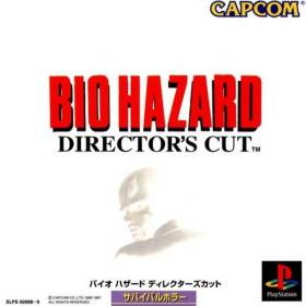 The cover art of the game BioHazard: Director's Cut.