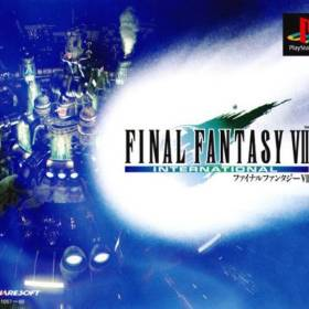 The cover art of the game Final Fantasy VII International.
