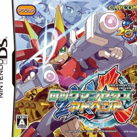 The cover art of the game Rockman ZX Advent (Mega Man ZX Advent) [Full Undub].
