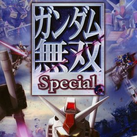 The cover art of the game Gundam Musou Special.