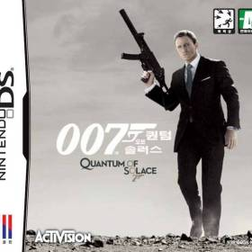 The cover art of the game 007 - Quantum of Solace.
