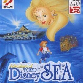 The coverart thumbnail of Adventure of Tokyo Disney Sea: Ushinawareta Houseki no Himitsu