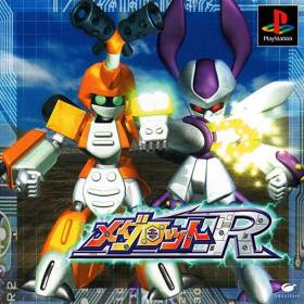 The cover art of the game Medarot R (English Patched).