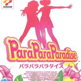 The cover art of the game Para Para Paradise.