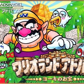 The cover art of the game Wario Land Advance: Youki no Otakara.