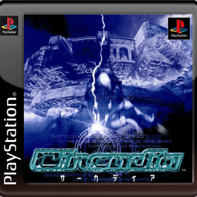 The cover art of the game Circadia.