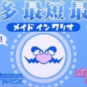 The cover art of the game Made in Wario.