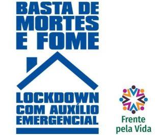 Entidades se mobilizam para ampliar apoio da sociedade pela ADPF do Lockdown e auxilio emergencial no Supremo Tribunal Federal