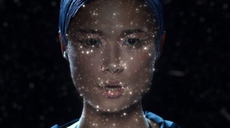 IA Intel