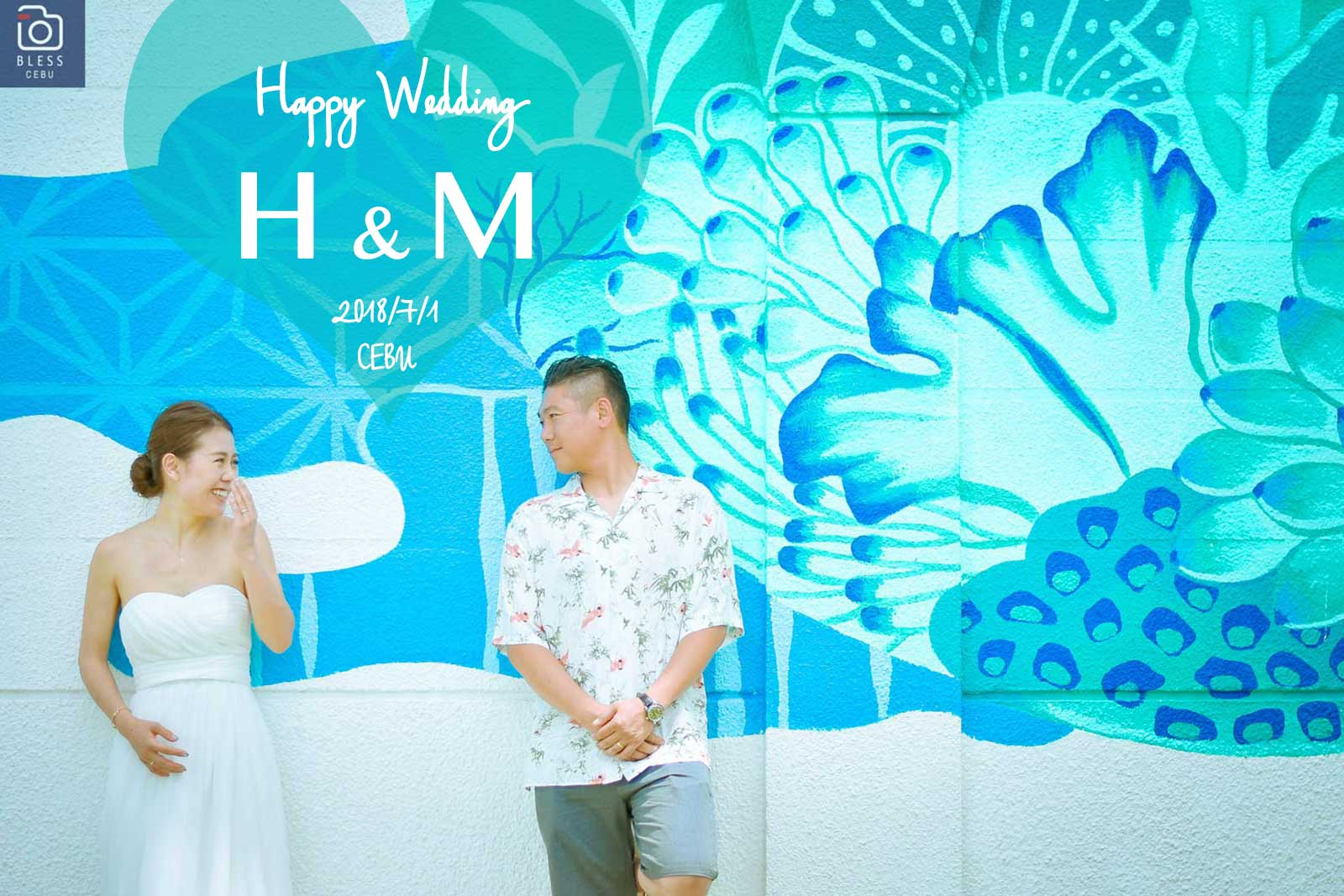 cebu-wallart-pacificcebu