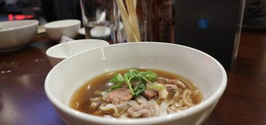 Watda Pho: a shockingly good Vietnamese food and coffee | Cebu Finest