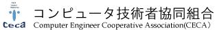 コンピュータ技術者協同組合