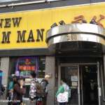 IMG_3521_New_Kam_Man_kbeauty_chinatown_web