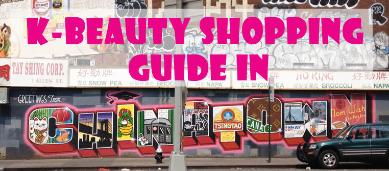 NYC K-Beauty Shopping Guide (with Google Maps!)