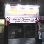 Tony Moly 61 E. Broadway Chinatown