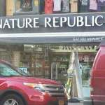 naturerepublicyelp_nyc_chinatown_kbeauty_web