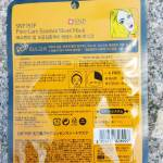Beauteque-Mask-Maven-August-Review SNP sebum mask back