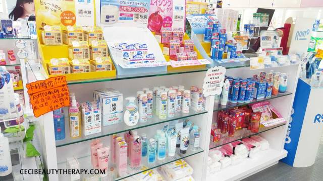 Everyday-Beauty-Lab-NYC-Kbeauty (21)