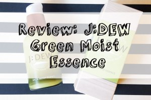 J DEW Review Green Moist Essence (11)