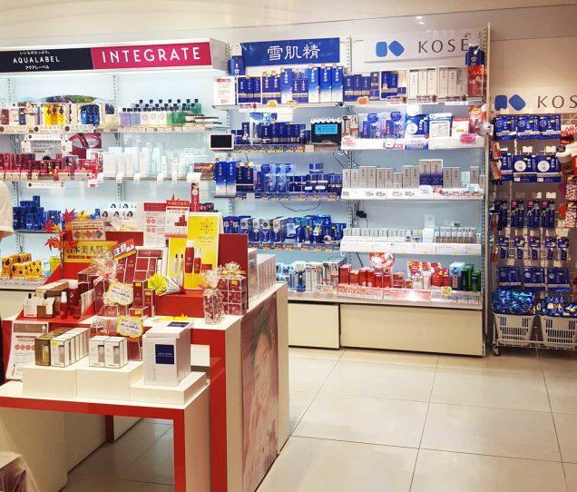 Tokyo_Japan_Shopping_Guide_LAOX