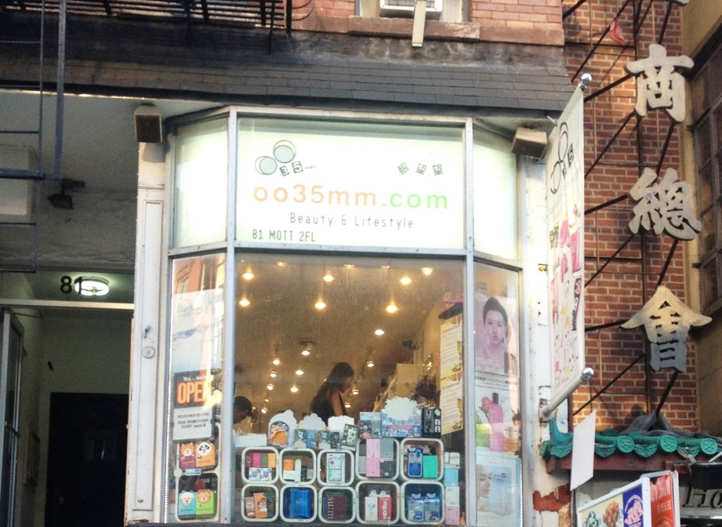 360 Photo Tour: oo35mm Korean Beauty Store in Chinatown, NYC