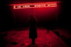 Red Nation China , 2014 © ceci de f