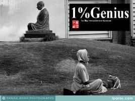 Gandhi-Ashram-photo-blog-photography-from-ahmedabad-amateur-photographer