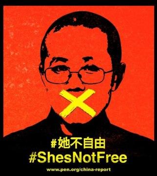 Liu xia is not free