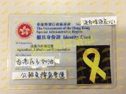 civil servant support protest #hongkong5