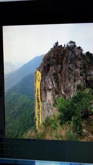 lions peak protest 2014 hong kong1