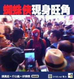 lions peak protest 2014 hong kong5