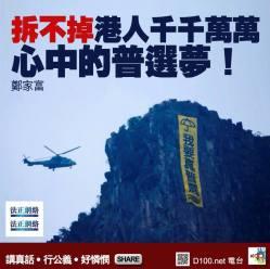 lions peak protest 2014 hong kong6