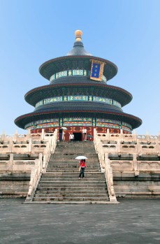 The Temple of Heaven - Temple of Heaven Park