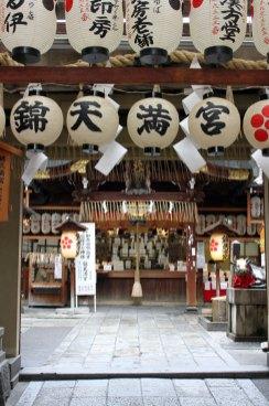 Temple deep inside Nishiki market