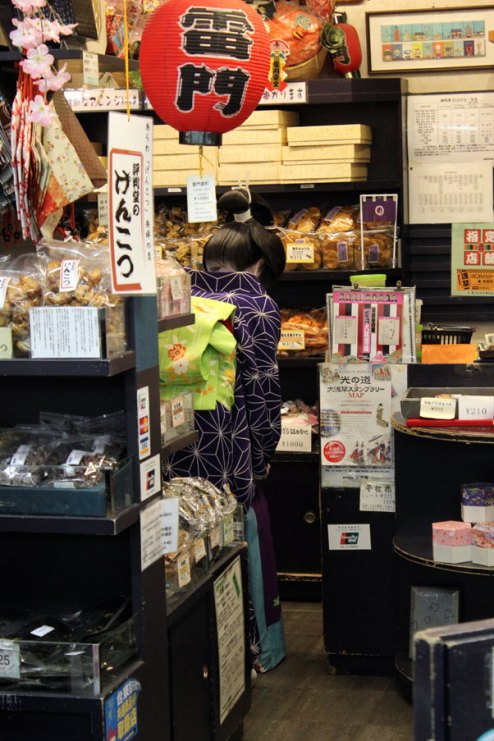 On our last evening in Nakamise, I thought I was dreaming when I saw an actual geisha walk into a shop!