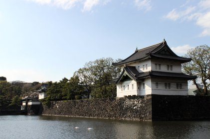 Imperial gardens moat