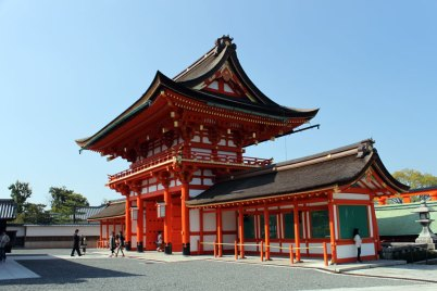 Main gate of the shrine