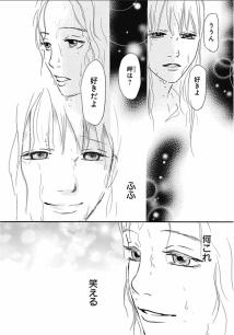 I just really can't like Kazuho