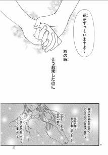 2015-08-31_21-04-55