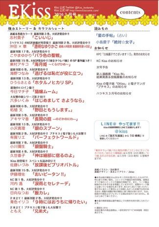 2016-01-24_18-51-24